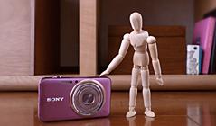 Sony Your Sony, Kid's Dream.